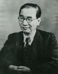 Toyohiko Kagawa, evangelist by Lawrence Lacour